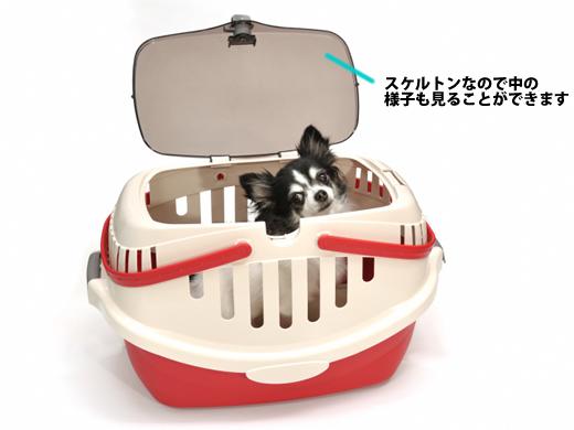 ペット用ベッドキャリー 使用例